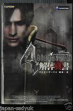 JAPAN Resident Evil 4 Biohazard Kaitai Shinsho Capcom book