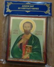 Russian wood icon Apostle Evangelist St Mark #2