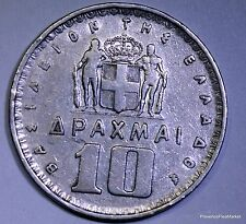 Grèce Greece 10 drachmai 1959 KM#84 Paul I AC299