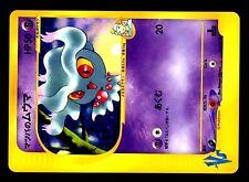 POKEMON JAPONAISE VS SERIE 1ed N° 026/141 MISDREAVUS FEUFOREVE