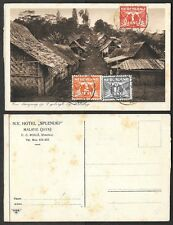 1911 Netherlands/Dutch India Postcard - 11-III-11 Postmark, Malang Java, TCV