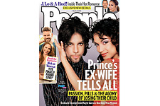 PEOPLE MAGAZINE March 27, 2017 Prince & Mayte Garcia BRAND NEW
