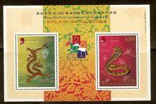 HONG KONG 2001 NEW YEAR GOLD $100 DRAGON/SNAKE S/S VF MNH