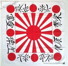 Bandana Scarf Rising Sun Kamikaze Japan Flag Japanese Naval Ensign Decor Cloth