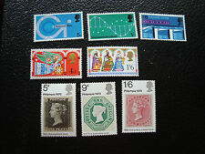 ROYAUME-UNI - timbre yt n° 575 577 a 579 581 599 a 601  n**  (A19) stamp
