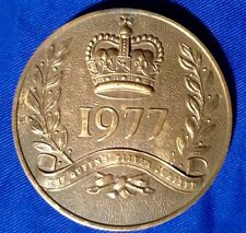 Elisabeth II ( 1952-Now) Silver Jubilee 1977, Commemorative Brass Belt Buckle