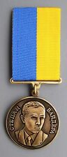 Ukrainian Stepan Bandera Medal Order Badge, Award, Ukrainian Flag, 3 1/2""