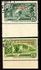Russia, USSR, 1960, Sc 2326, 2337, Used. (102)