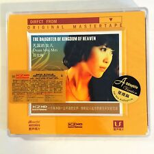 Duan Mei Mei 段玫梅 天國的女兒 The Daughter Of Kingdom of Heaven 靚聲唱片 K2HD CD