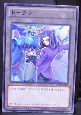 Yu Gi Oh  Reginald Kastle Shark Token CD01-JP002 Promo Japanese Spielmarke