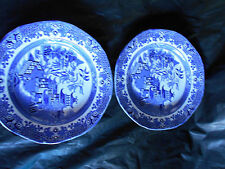 "Willow 7 1/2"" Blue and White Plates   #390"