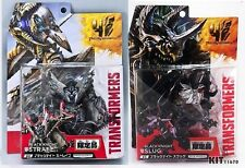Takara Transformers Movie Age of Extinction EX Black Knight Slug Strafe Set 2
