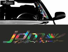 "20"" JDM kanji car sticker windshield windscreen Mugen decal oil slick neo chrome"