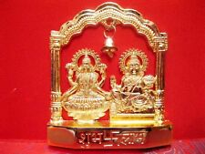 Laxmi Kuber Statue – Laxmi Goddess of Wealth- Kubera Lord of Riches –Energized