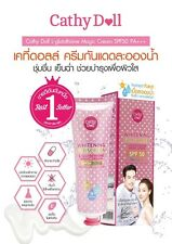 Karmart L-Glutathione Magic Cream SPF50 PA+++ 138ml. Cathy Doll
