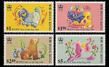 Hong Kong 1994 ** MNH Mi# 709-712 Hunde dogs Jahr des Hundes