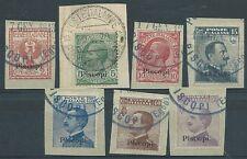1912 EGEO USATO PISCOPI 7 VALORI - RR1731