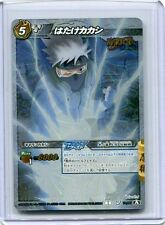 NARUTO JAPANESE card carte Miracle Battle carddass B 74/77 Kakashi