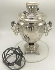 Vintage Russian Tula Electric Samovar Traditional Tea Kettle Heater Brass Nickel
