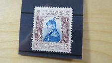 Stamp Cinderella Deutsches Reich Spende Ostmarkenschatz Kaiser Wilhelm THK  *