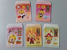 Ang Pao Red Packet da ma cai set of 5  sticker