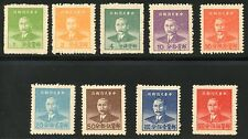 CHINA SCOTT#973/81 SET  MINT NEVER HINGED NO GUM AS ISSUED