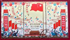 China SC #796-798  798b1964 C106 15th Anniv. of Founding of PRC Strip of 3