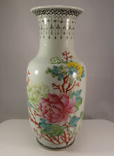 "Chinese Porcelain Vase Enamel Painted Chrysanthemum Flowers China 10 1/4"" tall A"