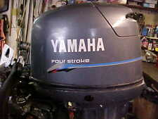 Yamaha 4 stroke 50 hp outboard motor power trim & tilt