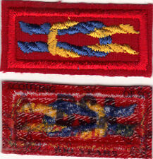 "Vale La Pena Award Knot on Red Weave, ""BSA2010"" Backing, Mint!"