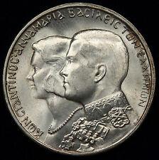 Greece 1964 30 Drachmai Silver Coin Gem Bu 0.3221 Oz Asw Wedding of Constantine
