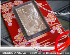 1oz RARE ASIA Singapore Mint 2012 Lunar Dragon Silver Bar with COA Card