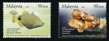 Unique Marine Life Malaysia 2006 2007 Fish Underwater Fauna Joint  (stamp) MNH