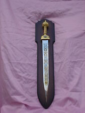 Julius Caesar Commemorative & decorated Roman short sword with wooden display