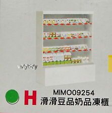 Miniatures Circle M Set H, 1pc - Mimo , h#1