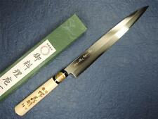 Japanese SAKAI Carbon Steel Yanagiba Knife 240mm