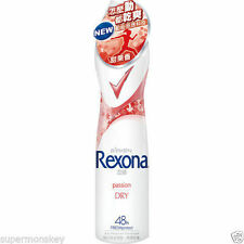 REXONA WOMEN PASSION SPRAY ANTI-PERSPIRANT DEODORANT 48h 150ml  FRUIT FLAVOR