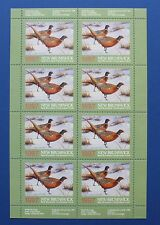 Canada (NB04) 1997 New Brunswick Conservation Fund Stamp Sheet (MNH)