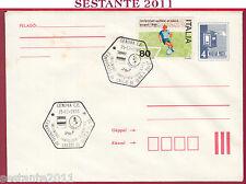 ITALIA FDC MAGYAR POST CAMPIONATO CALCIO SAMPDORIA JUVENTUS 1986 87 MACCHIE T575