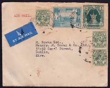 BURMA 1952 AM Cover to England @JD9213