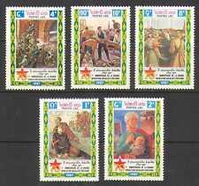 Laos 1987 Lenin / soldati / PTOM rivoluzione 5V Set n21151