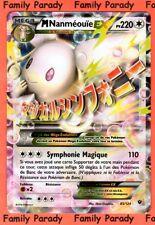 Méga Naméouie Ex 220pv 85/124 XY Impact des Destins Carte Pokemon Ultra Rare fr