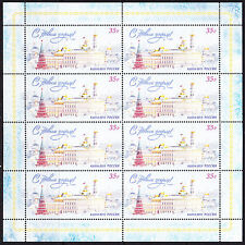 Russia  2015 Christmas Happy New Year Sheetlet MNH