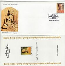 INDIA 2016 FDC OF SWAMI CHIDANANDA WITH FOLDER FIRST DAY COVER