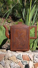 ANTIQUE 18C CHINESE YIXING CLAY POTTERY TEAPOT WITH CALLIGRAPHY,IMMORTAL&CRANE