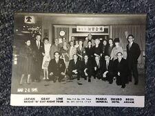 Japan Gray Line Bright'N'Gay Night Tour Postcard