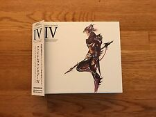 Final Fantasy IV Original Soundtrack Remaster - 2xCD Box (Limited Edition,Japan)