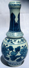 ANTIQUE CHINESE BLUE & WHITE QIANLONG PORCELAIN GOURD VASE