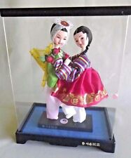 Korean Couple Dolls Holding Hands In Acrylic Case Made In Korea
