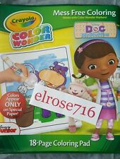 CRAYOLA COLOR WONDER DOC McSTUFFINS 18 PAGE COLORING PAD~FOR AGES 3+~NEW